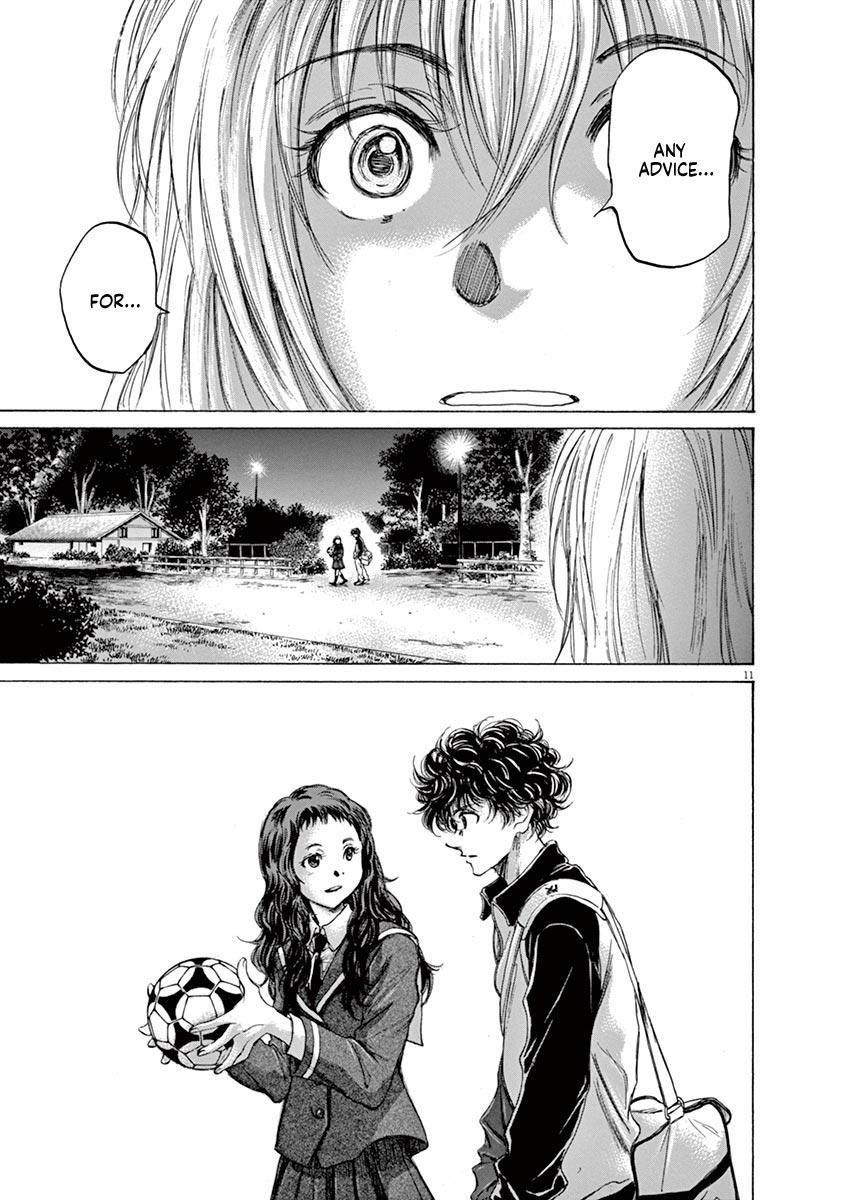 Ao Ashi Vol.7 Chapter 72: Ant page 12 - Mangakakalots.com