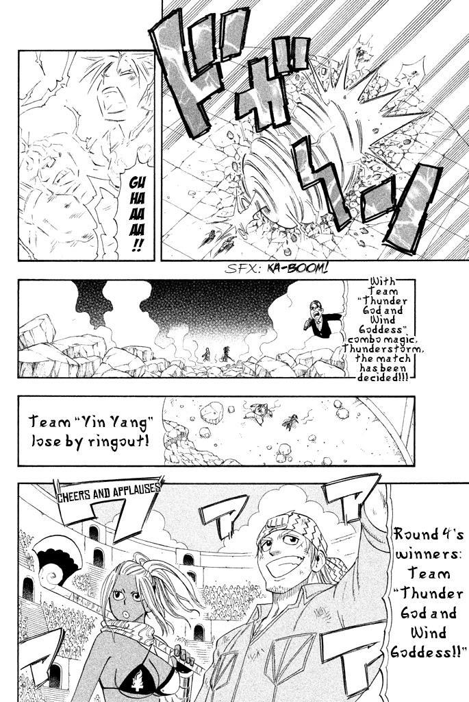 Buster Keel! Chapter 30: Adventurer's Circus (Part 5) page 30 - Mangakakalots.com