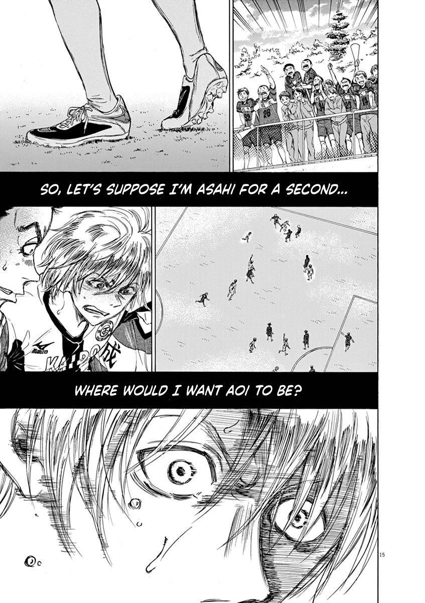 Ao Ashi Chapter 49: Thinking Wave page 15 - Mangakakalots.com