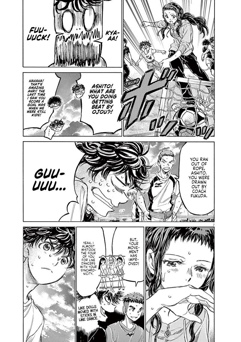 Ao Ashi Vol.14 Chapter 144: Practice Hard page 8 - Mangakakalots.com