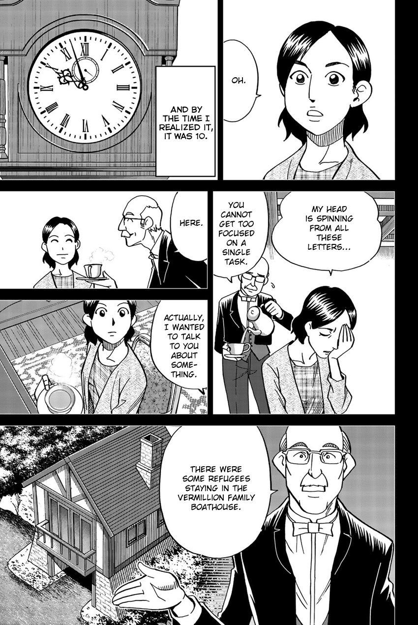 Q.e.d. Iff - Shoumei Shuuryou Vol.9 Chapter 18: Beautiful Painting page 38 - Mangakakalots.com