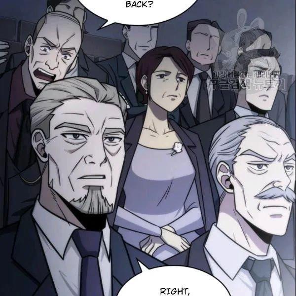 Tomb Raider King Chapter 186 page 92 - Mangakakalots.com