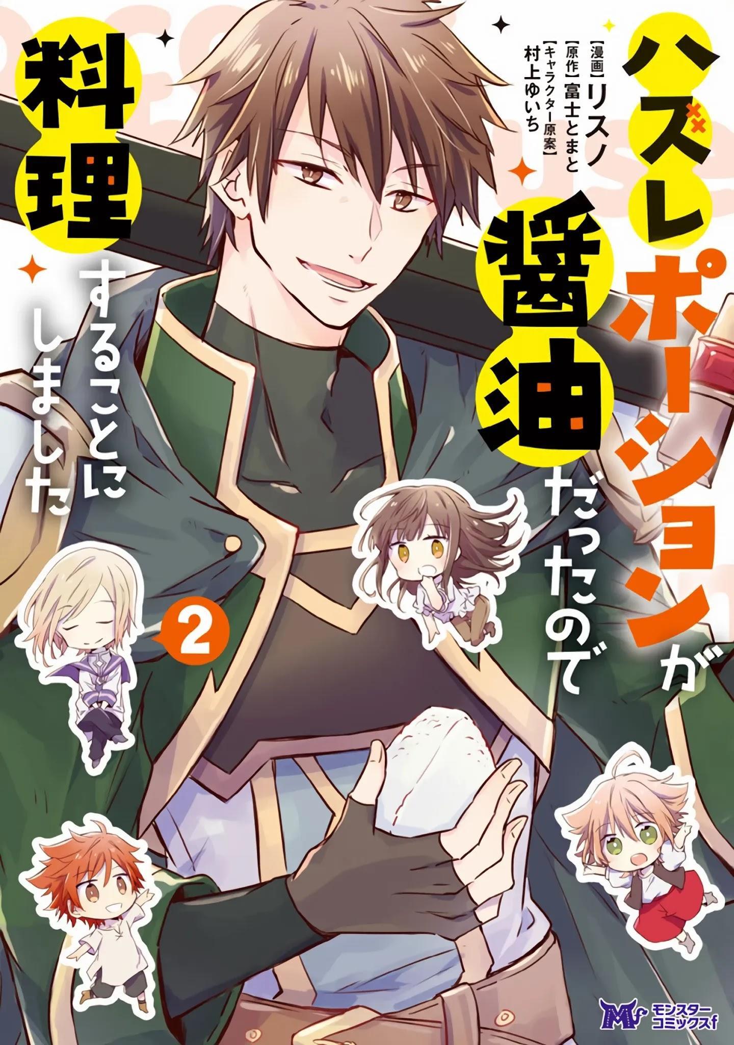 Hazure Potion Ga Shouyu Datta No De Ryouri Suru Koto Ni Shimashita Chapter 6 page 1 - Mangakakalots.com