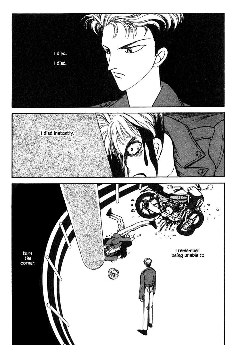 Shi To Kanojo To Boku Chapter 12.1 page 4 - Mangakakalots.com