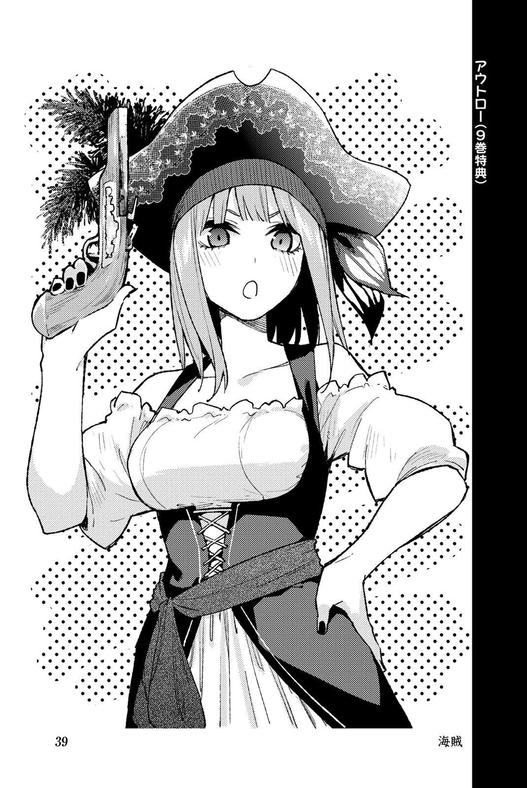 Go-Toubun No Hanayome Vol.14 Chapter 122.5: Vol 14 Extras page 49 - Mangakakalot