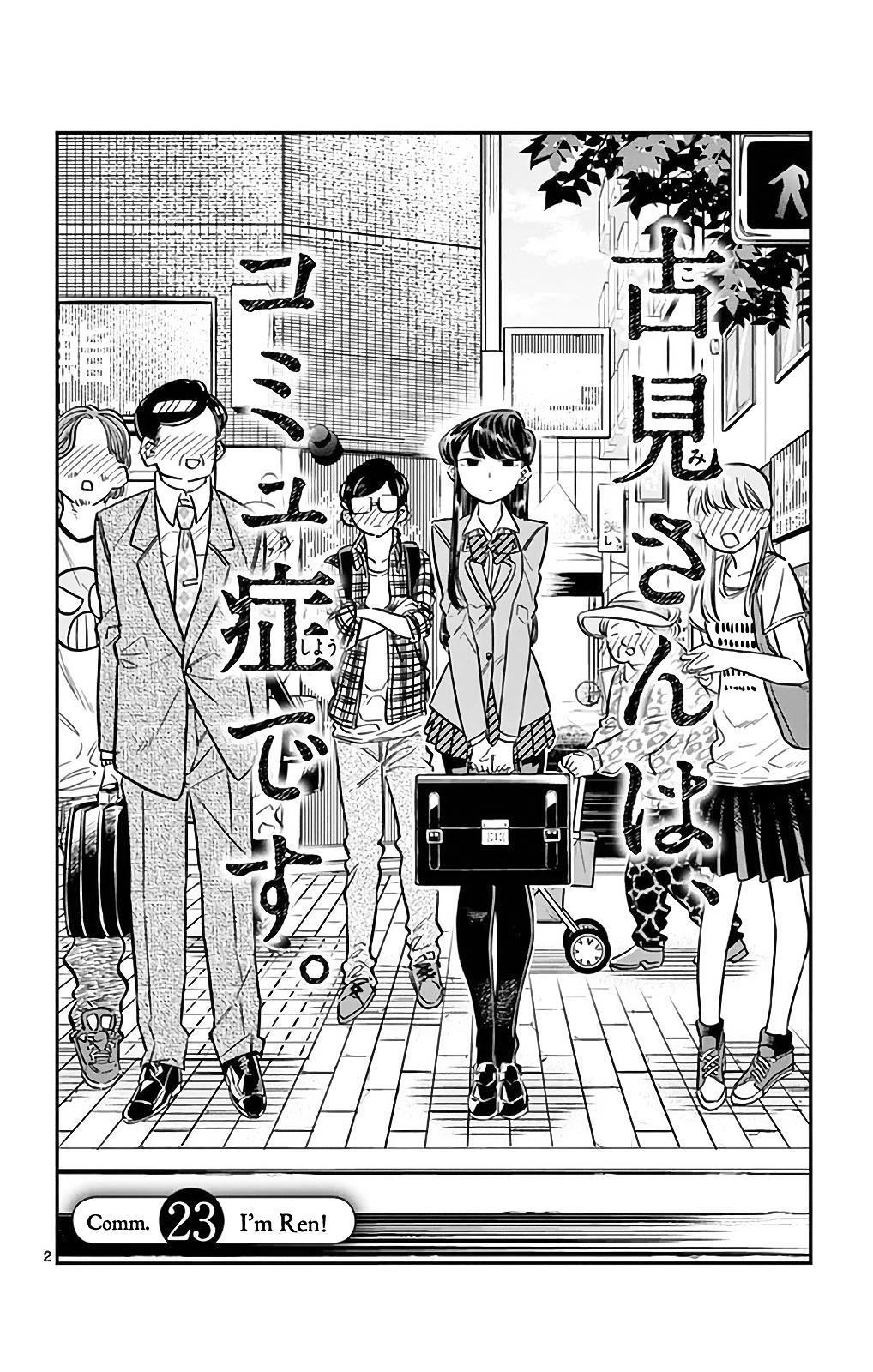 Komi-San Wa Komyushou Desu Vol.2 Chapter 23: I'm Ren! page 2 - Mangakakalot