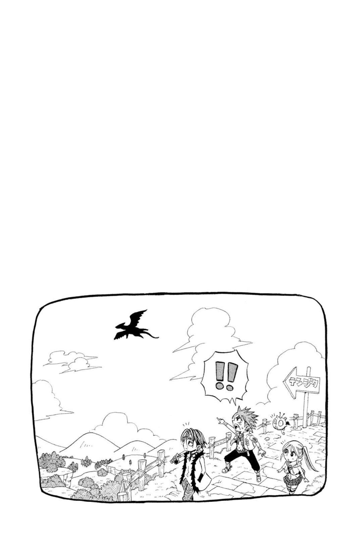 Buster Keel! Chapter 37: Feast Of God (Part 2) page 4 - Mangakakalots.com