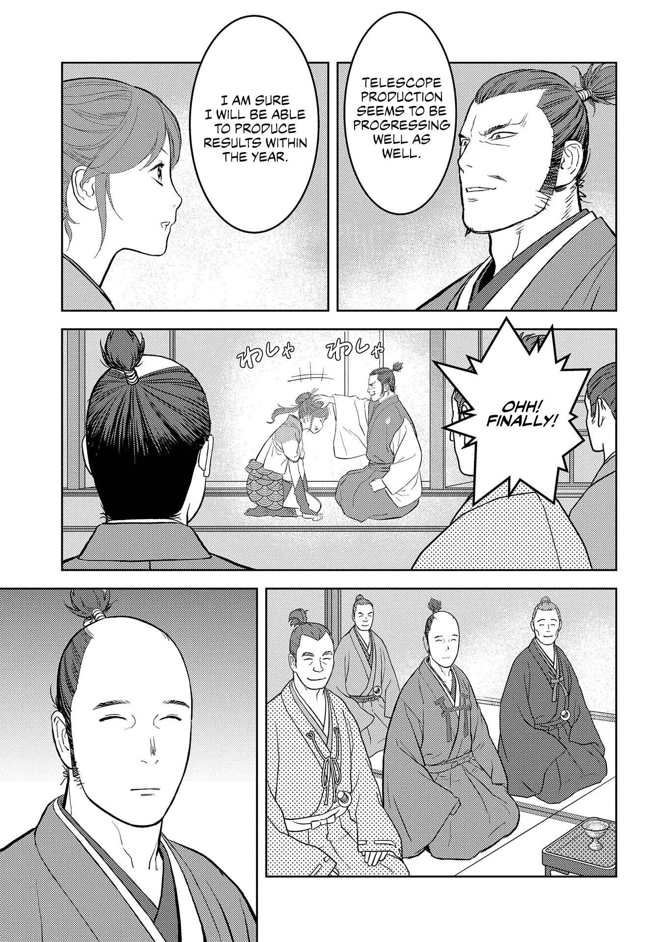 Sengoku Komachi Kurou Tan! Chapter 40 page 21 - Mangakakalots.com