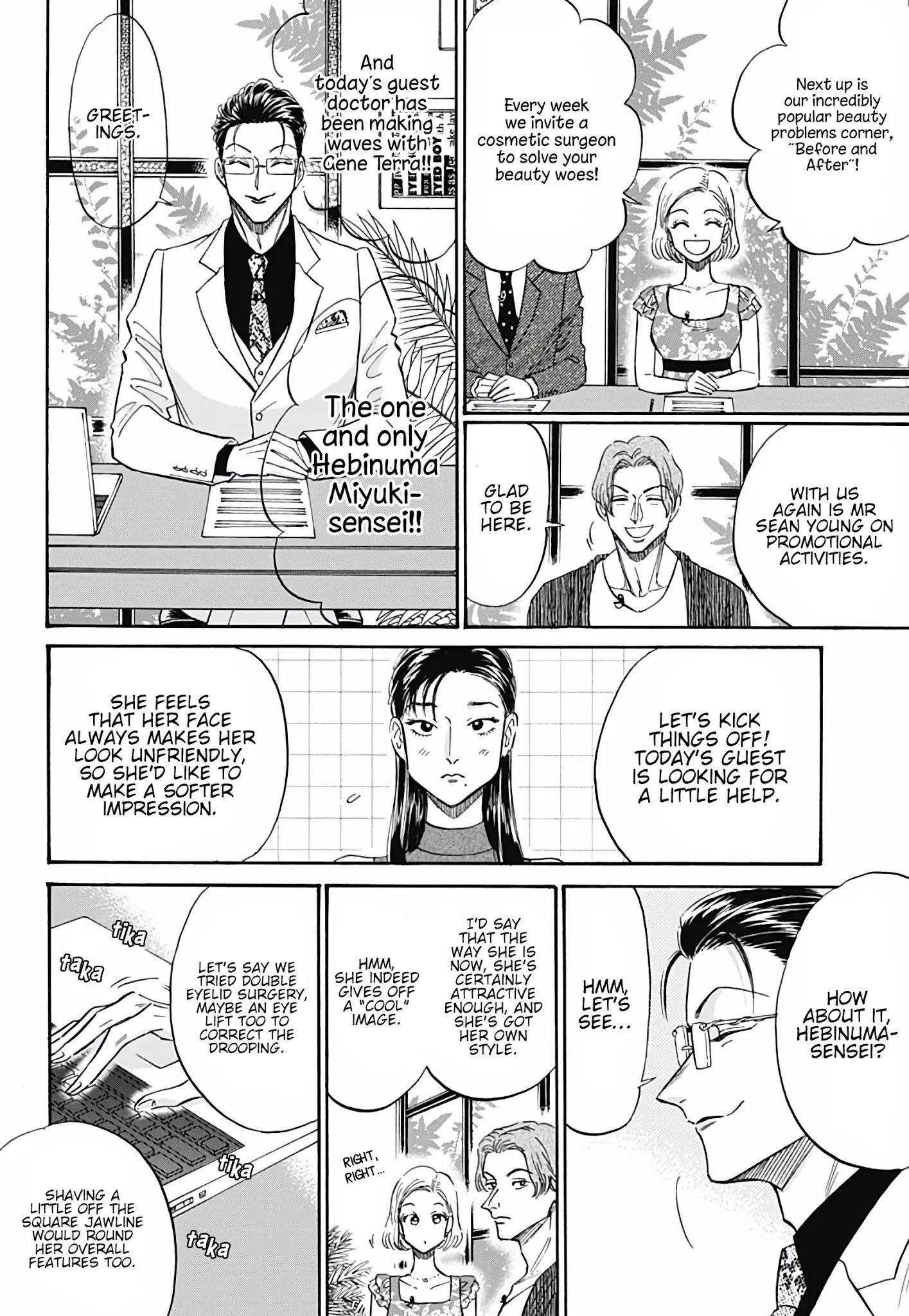 Kowloon Generic Romance Chapter 39 page 5 - Mangakakalots.com
