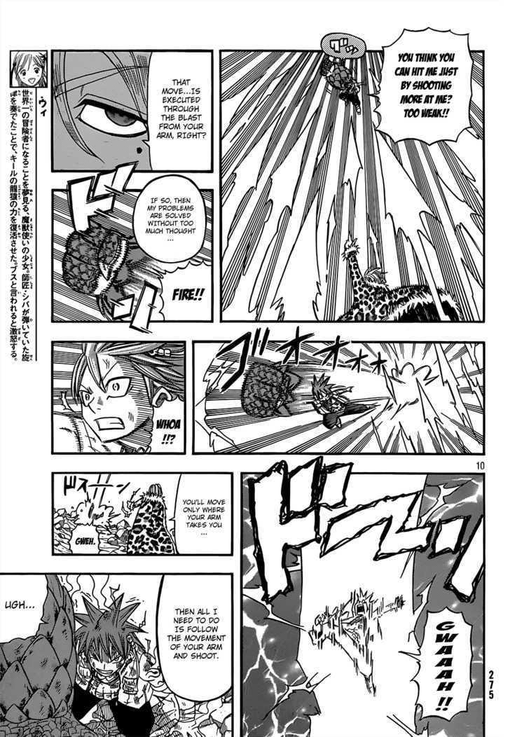 Buster Keel! Vol.2 Chapter 16 : My Funny Crem (Part 3) page 10 - Mangakakalots.com