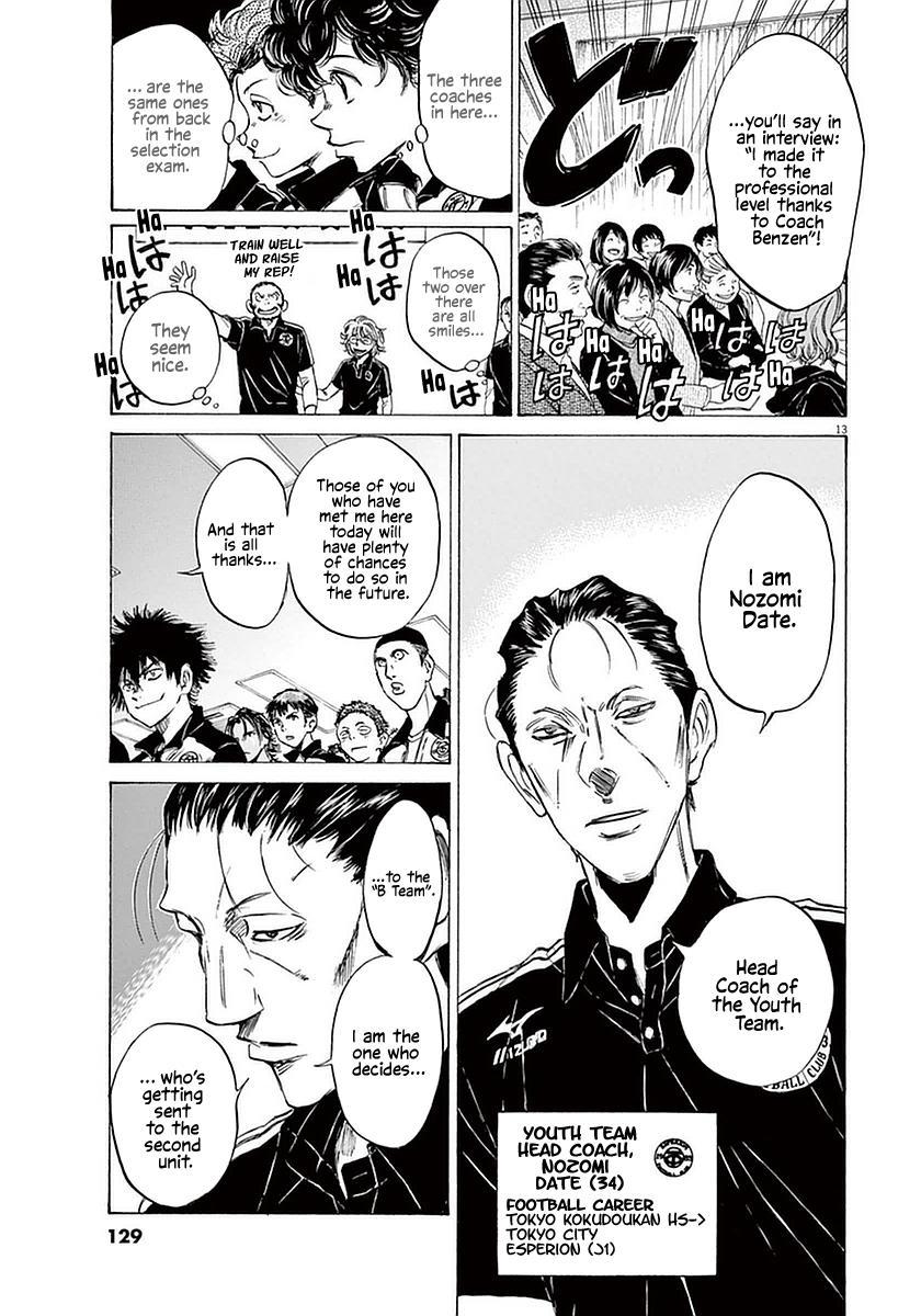 Ao Ashi Vol.3 Chapter 25: The Selected page 12 - Mangakakalots.com