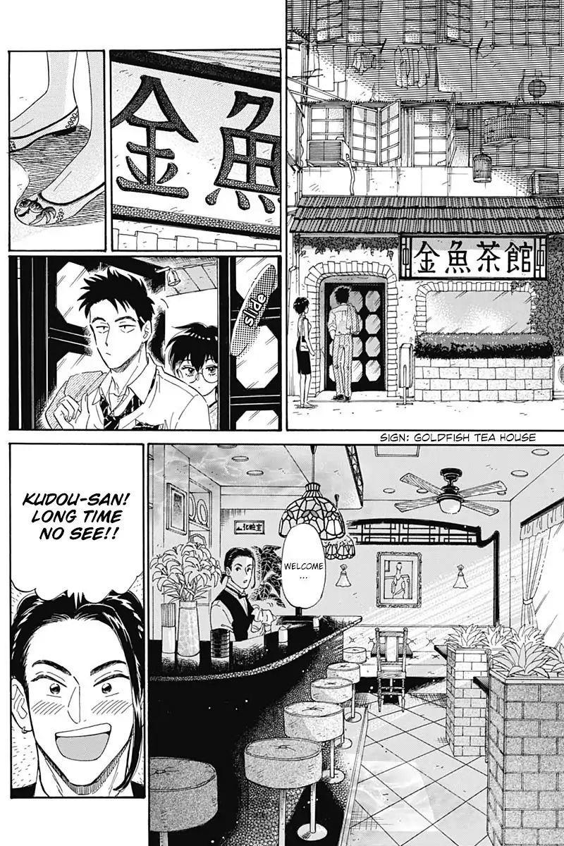 Kowloon Generic Romance Vol.1 Chapter 3 page 16 - Mangakakalots.com