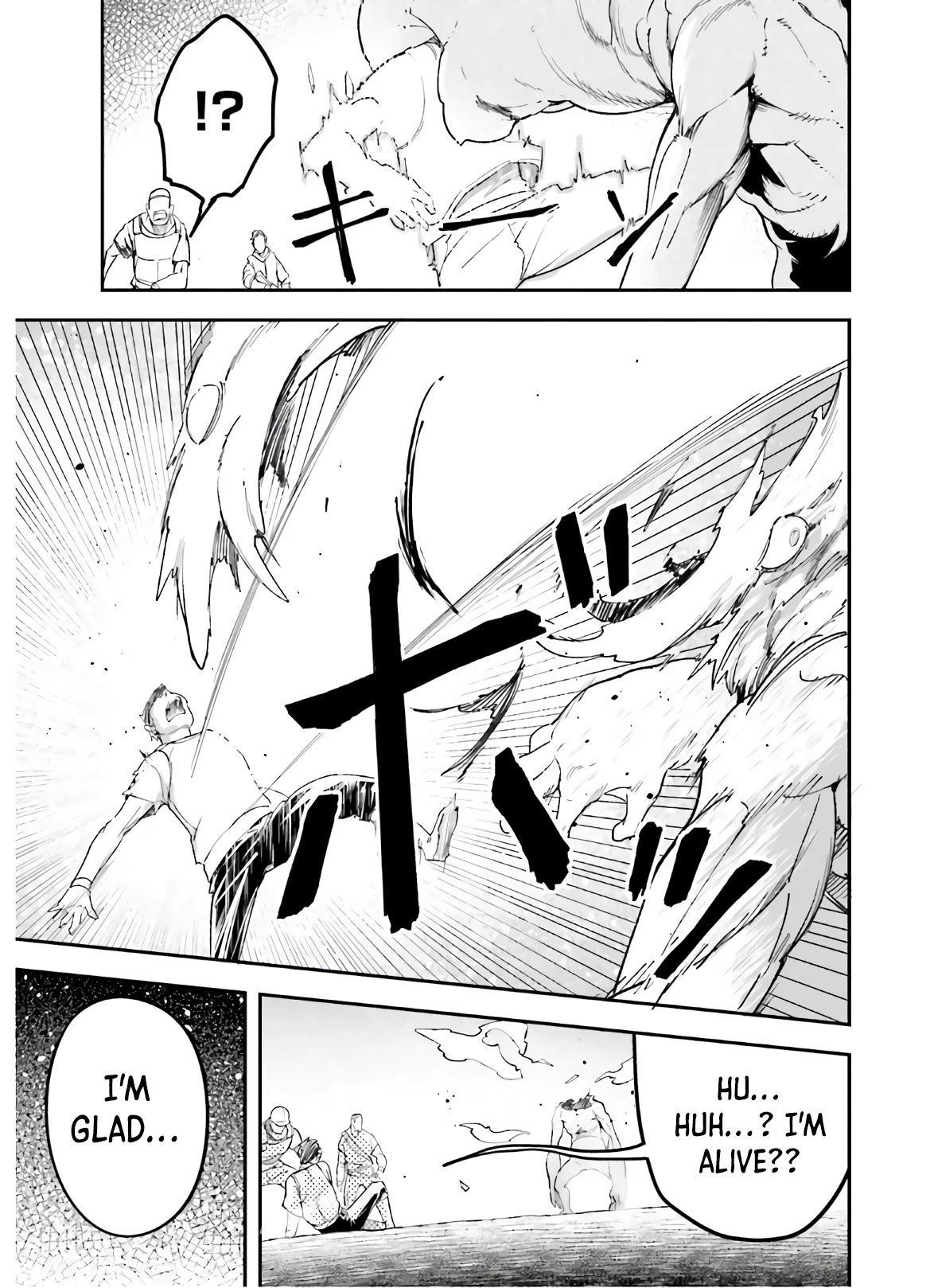 Lv999 No Murabito Chapter 47.2 page 13 - Mangakakalots.com