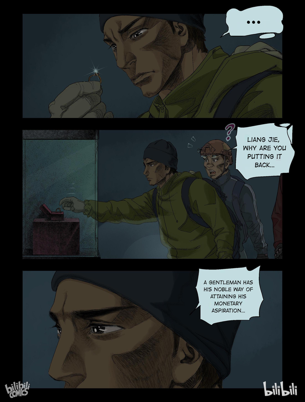 Zombie World Chapter 78: The Diamond Ring(1) page 12 - Mangakakalots.com