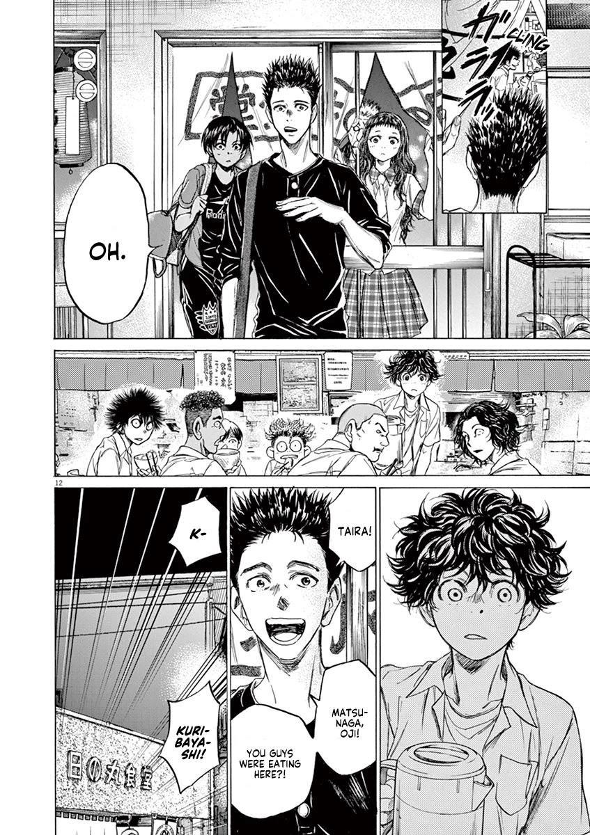 Ao Ashi Chapter 122: At Hinomaru Eatery (1) page 13 - Mangakakalots.com
