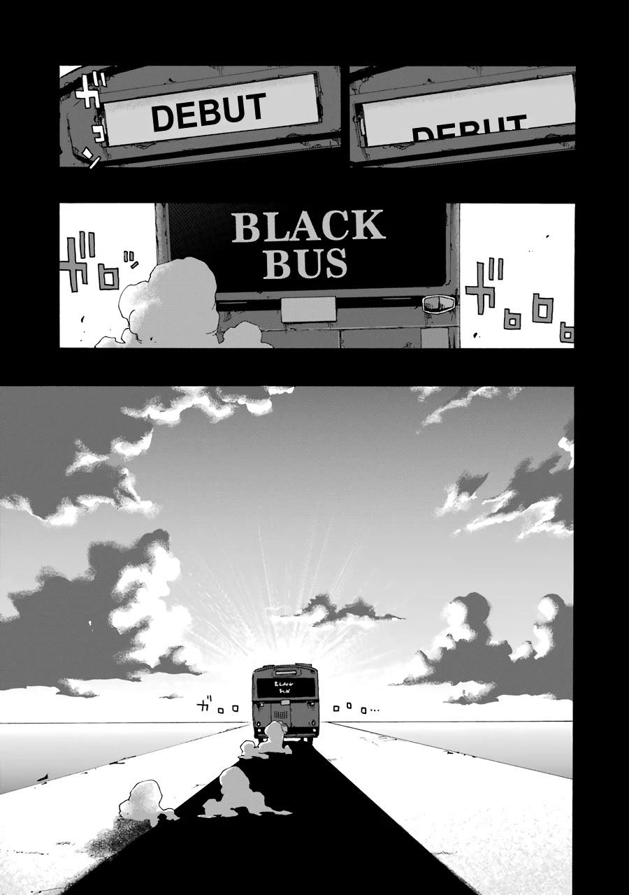 Shiori Experience - Jimi Na Watashi To Hen Na Oji-San Chapter 54: Spring, Summer, Autumn, Winter page 23 - Mangakakalots.com