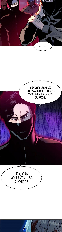 Mercenary Enrollment Chapter 47 page 3 - Mangakakalot
