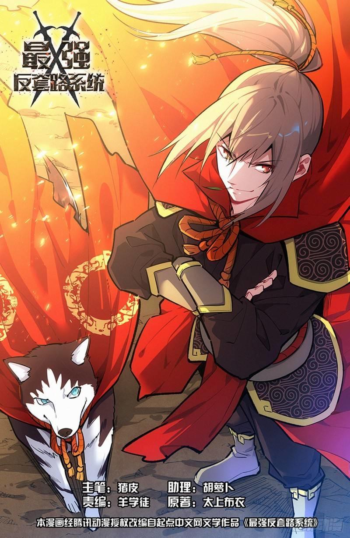 Strongest Anti M.e.t.a Chapter 388 page 1 - Mangakakalots.com