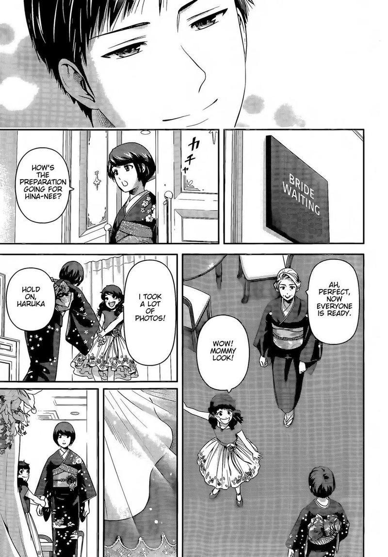Domestic Na Kanojo Chapter 277: Domestic Girlfriend-End page 9 - Mangakakalot