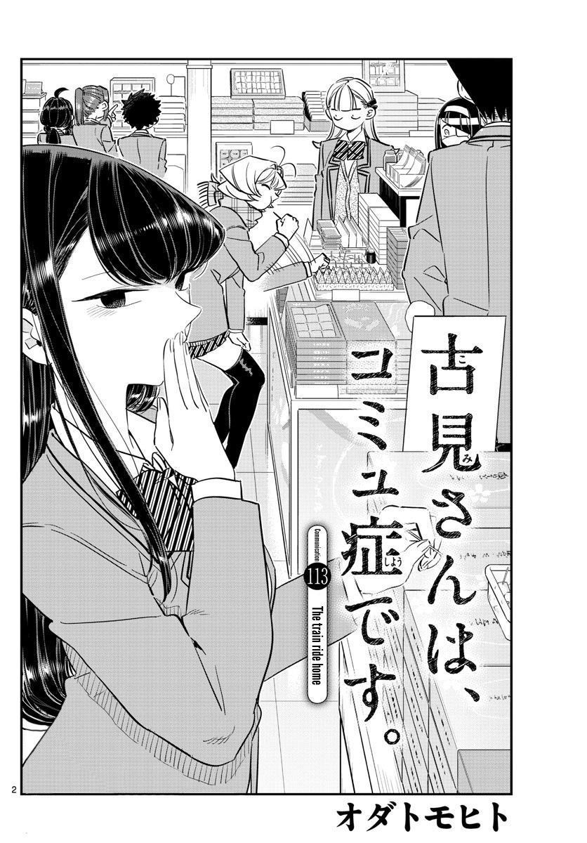 Komi-San Wa Komyushou Desu Vol.8 Chapter 113: The Train Ride Home page 2 - Mangakakalot