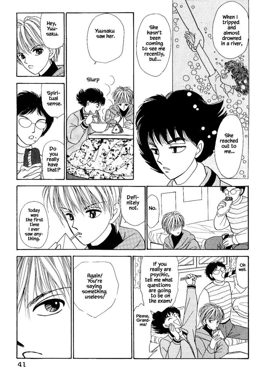 Shi To Kanojo To Boku Chapter 10.2 page 8 - Mangakakalots.com