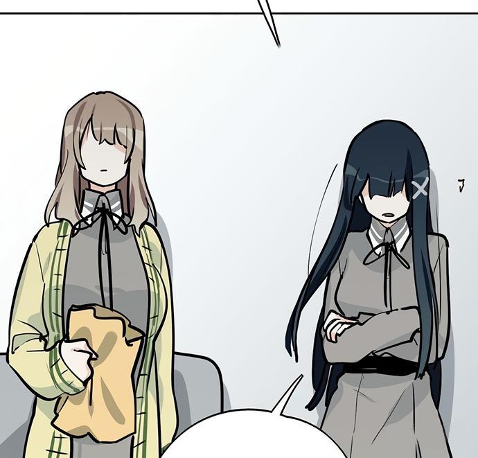 My Girlfriend Is A Villain Chapter 49: Waking Up page 49 - Mangakakalots.com