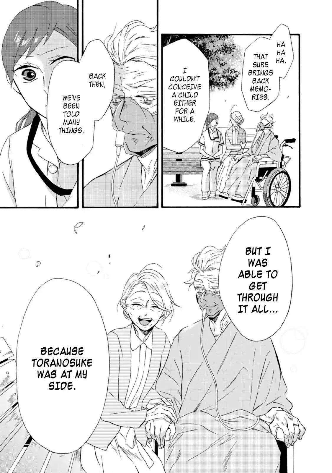 Will You Marry Me Again If You Are Reborn? Vol.2 Chapter 9: When I'm With You page 3 - Mangakakalots.com