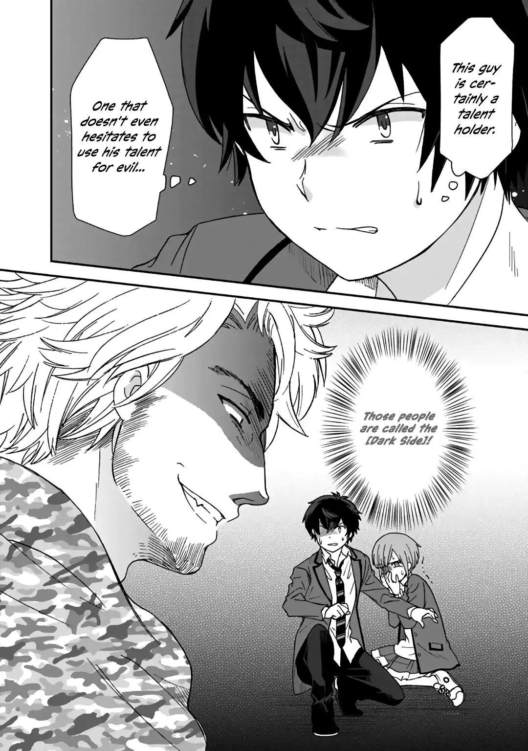 I, Who Possessed A Trash Skill 【Thermal Operator】, Became Unrivaled. Chapter 7 page 17 - Mangakakalots.com