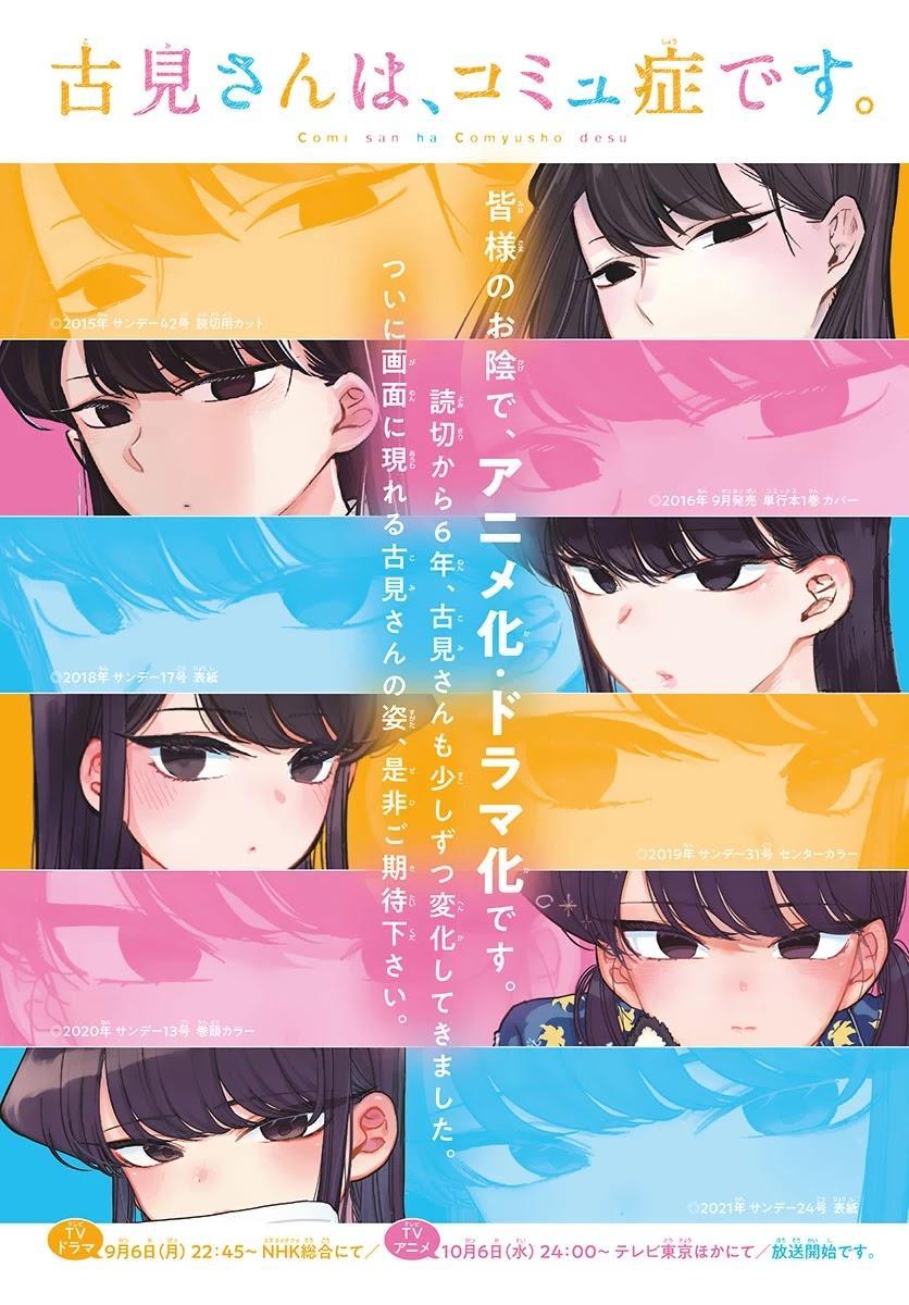 Komi-San Wa Komyushou Desu Chapter 319: The Actual Date page 1 - Mangakakalots.com