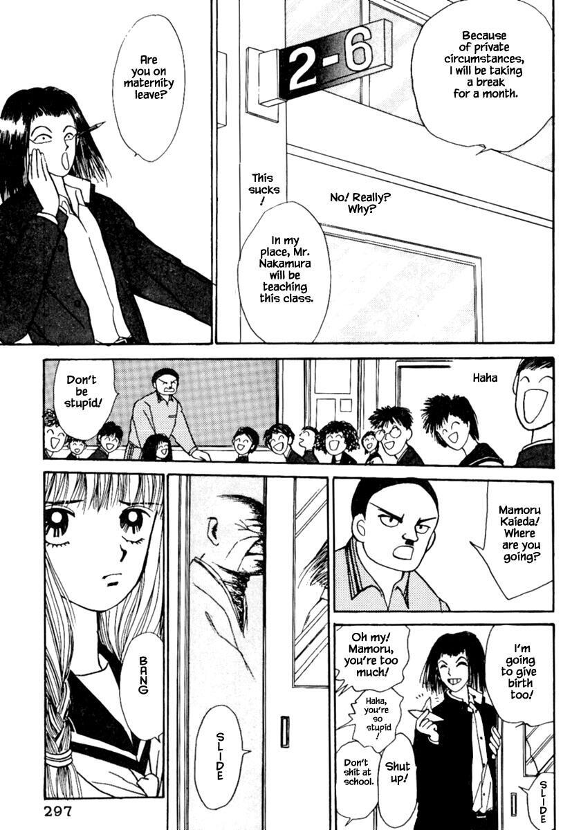 Shi To Kanojo To Boku Chapter 8.2 page 4 - Mangakakalots.com