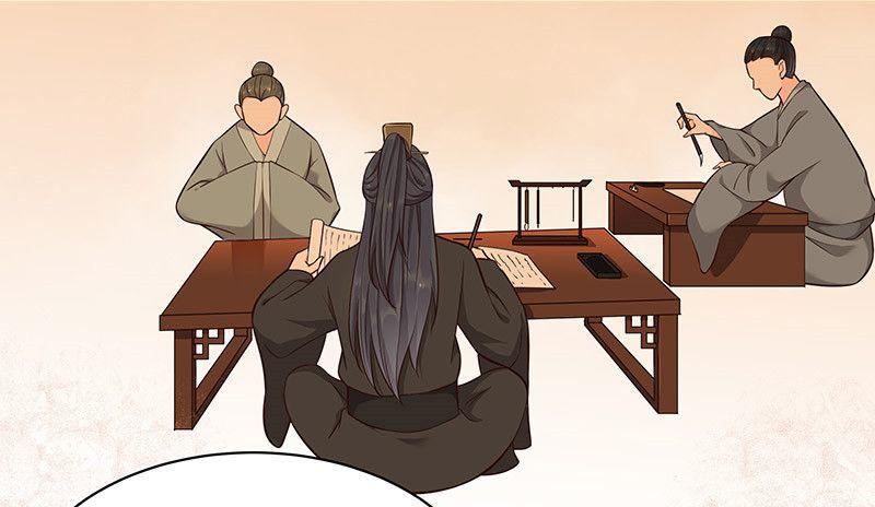 Teahouse Of Galactic Conquerors Chapter 6 page 42 - Mangakakalots.com