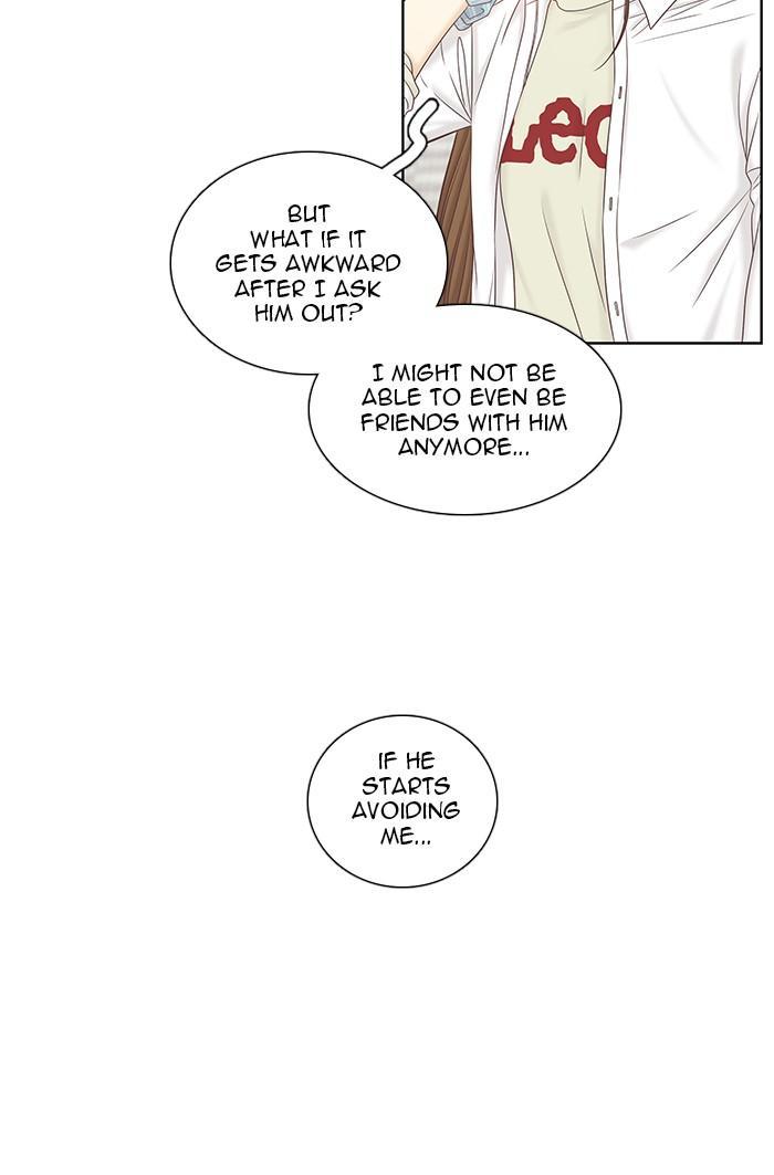 Girl's World Chapter 270: 270 - Part 2.56 page 17 - Mangakakalots.com