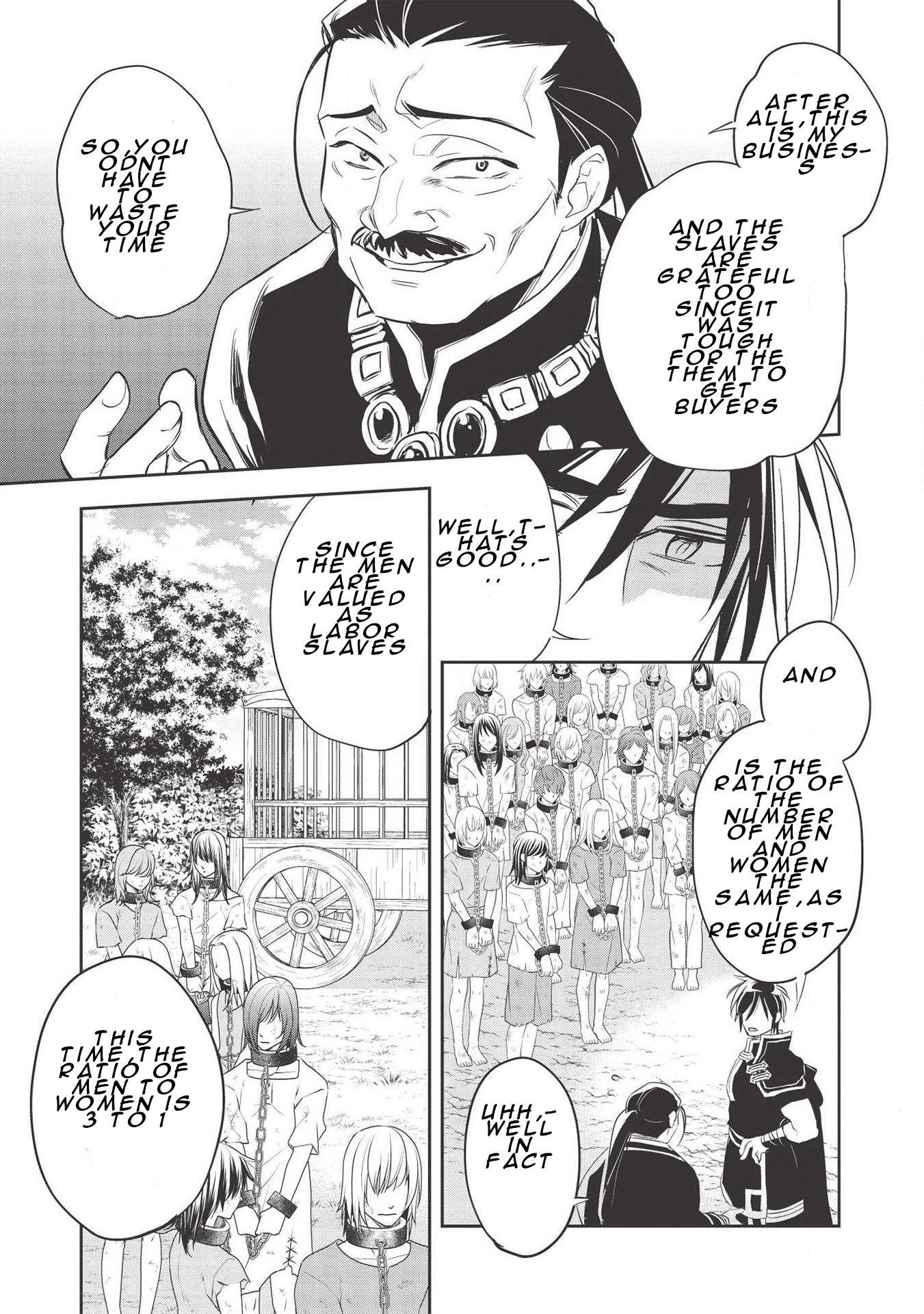 Wortenia Senki Vol.7 Chapter 31: Ch.31 page 13 - Mangakakalots.com