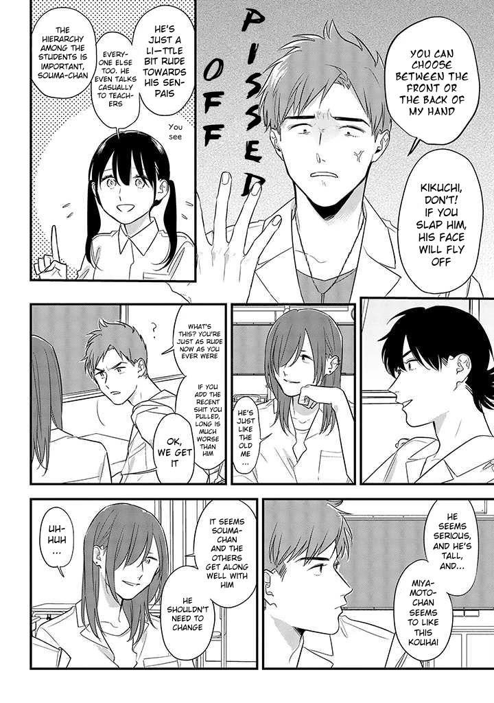 Soushi Souai (Liberum) Chapter 55: Hierarchical Relationship page 8 - Mangakakalots.com