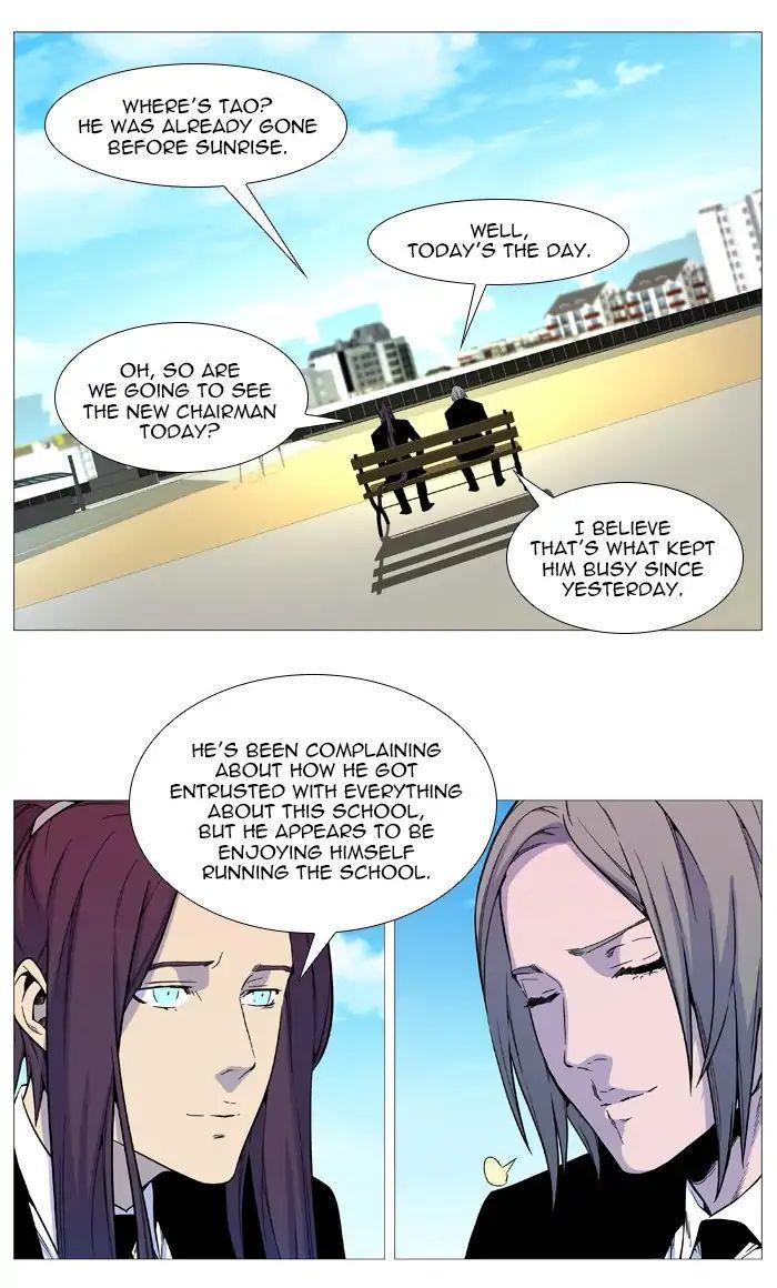 Noblesse Chapter 545: Epilogue [End] page 11 - Mangakakalot