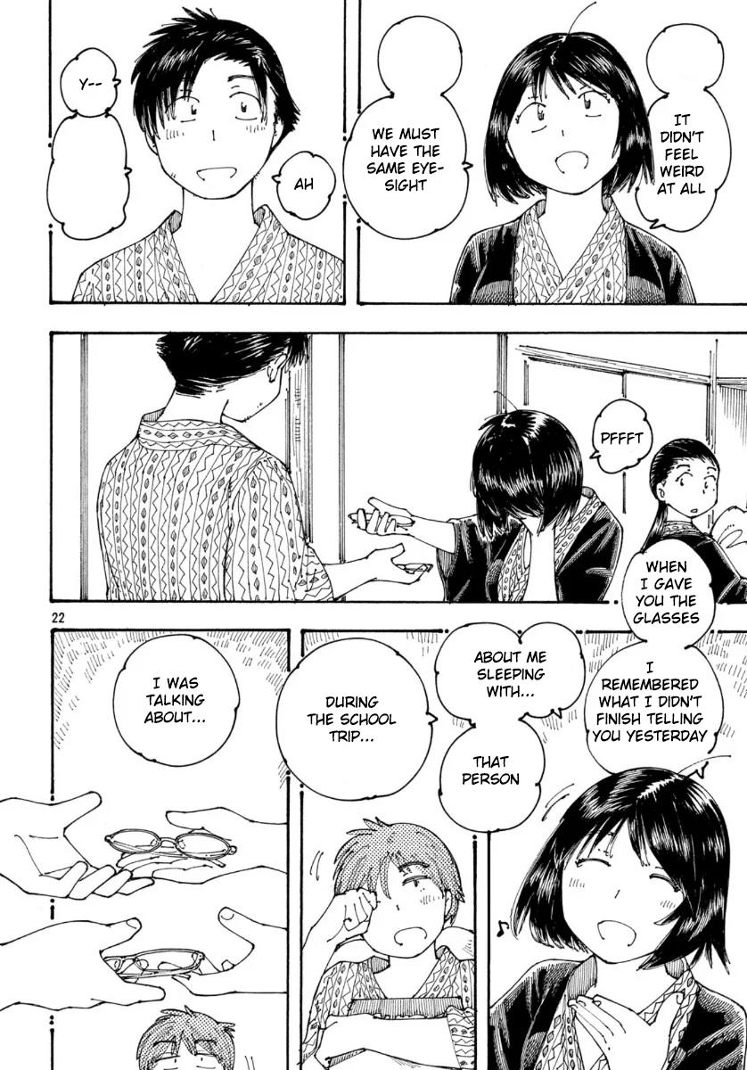 Ookumo-Chan Flashback Chapter 29: Even Though They Were In High School...!! My Parents...!! page 22 - Mangakakalots.com