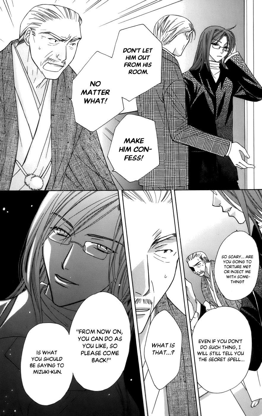 Platinum Garden Chapter 60 page 35 - Mangakakalots.com