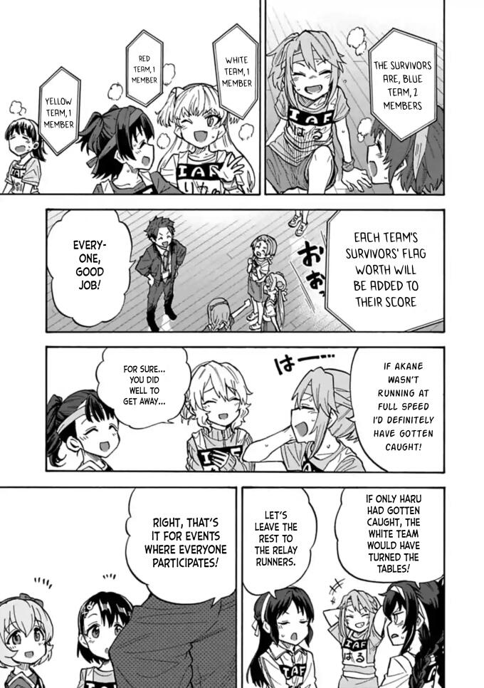 The Chapter 63.2: Third Entertainment Section (17) (Part 2) page 14 - mangaseinen.com