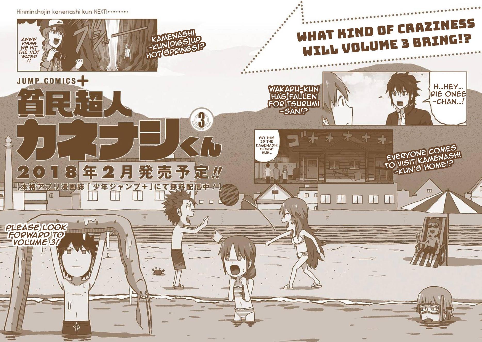 Hinmin Choujin Kanenashi-Kun Vol.2 Chapter 26.9: Extra Chapter page 5 - Mangakakalots.com