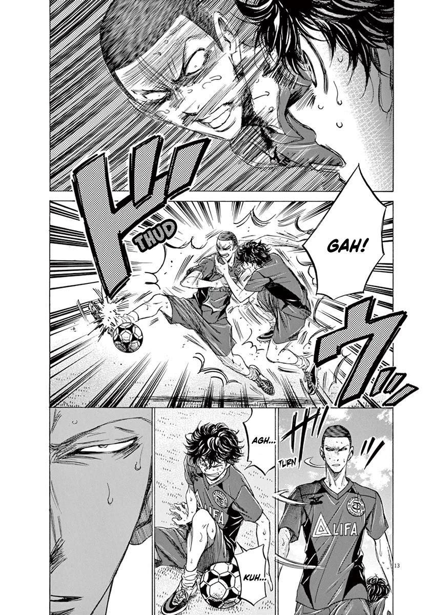 Ao Ashi Chapter 121: Baptism page 14 - Mangakakalots.com
