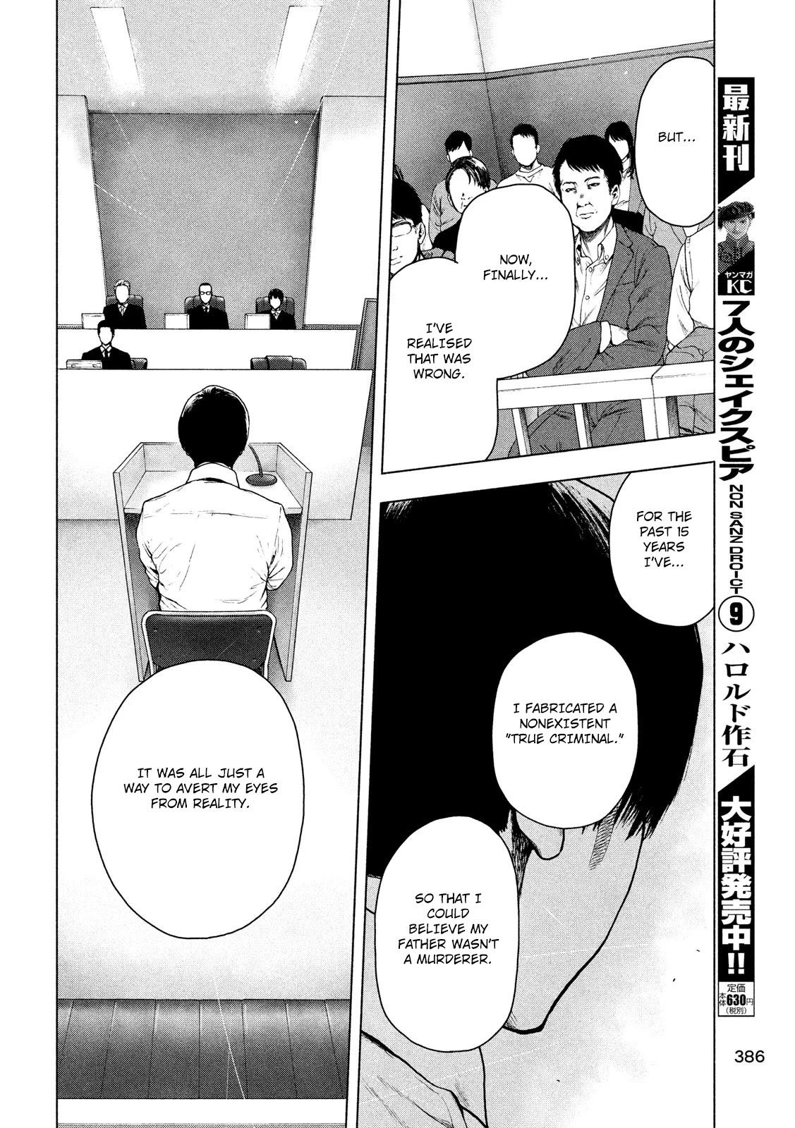 My Dearest Self With Malice Aforethought Chapter 52 page 8 - Mangakakalots.com