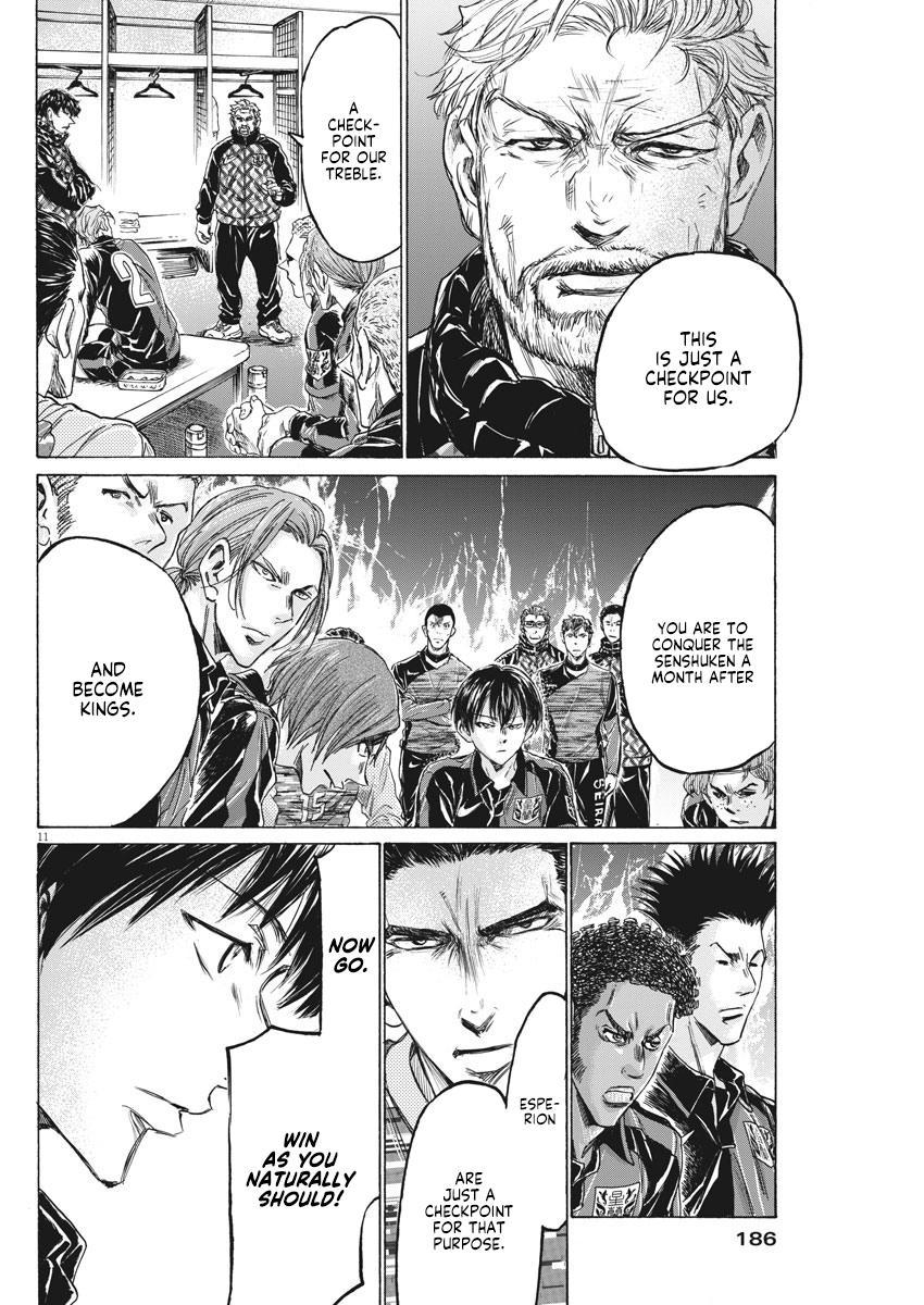 Ao Ashi Vol.23 Chapter 233: Premier League Final Match: Vs. Aomori Seiran High School page 13 - Mangakakalots.com