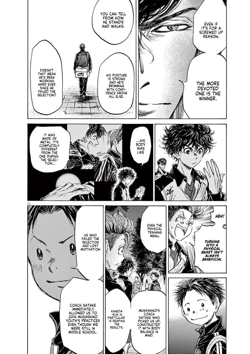 Ao Ashi Vol.8 Chapter 75: At The Entrance Of Mitaka Station (2) page 13 - Mangakakalots.com
