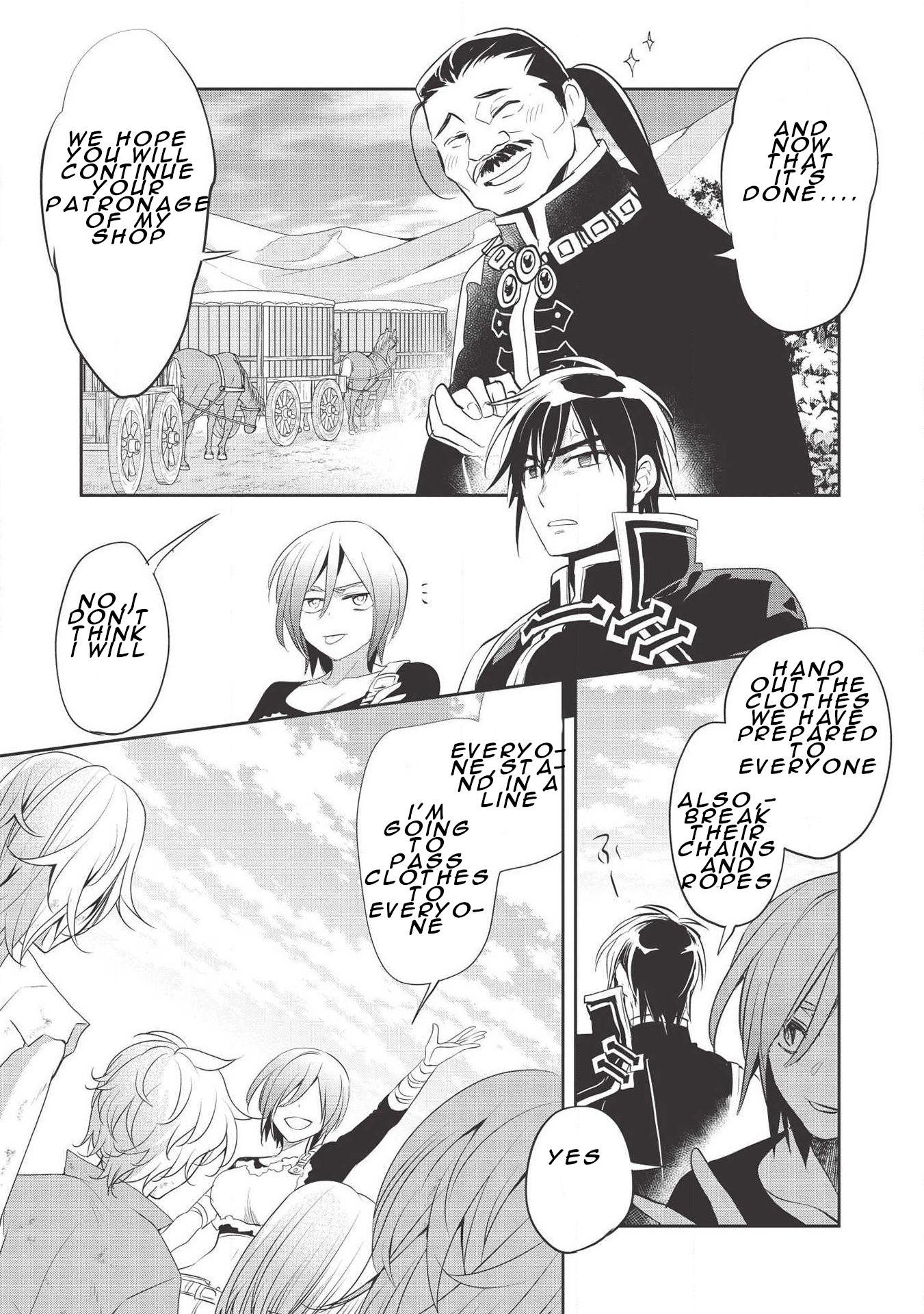 Wortenia Senki Vol.7 Chapter 31: Ch.31 page 15 - Mangakakalots.com