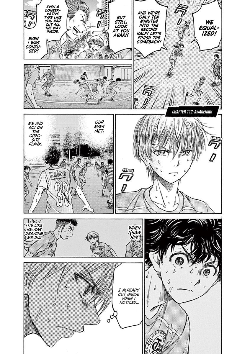 Ao Ashi Vol.11 Chapter 112: Awakening page 1 - Mangakakalots.com