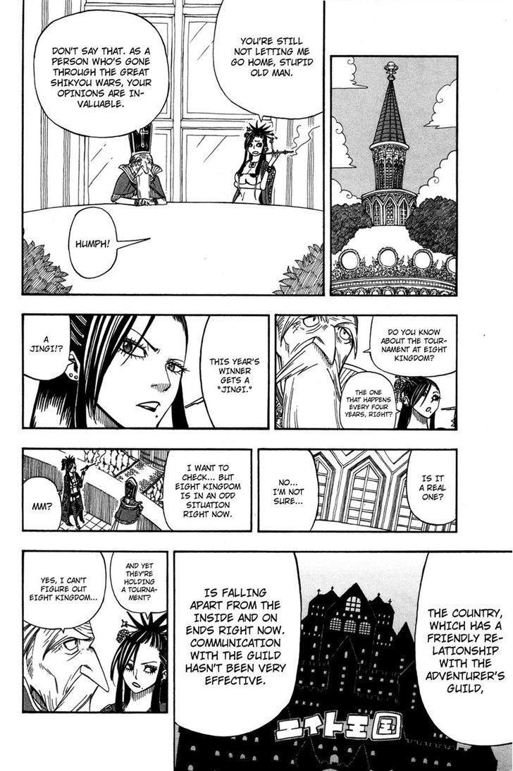 Buster Keel! Vol.7 Chapter 26 : Adventurer S Circus (Part 1) page 14 - Mangakakalots.com