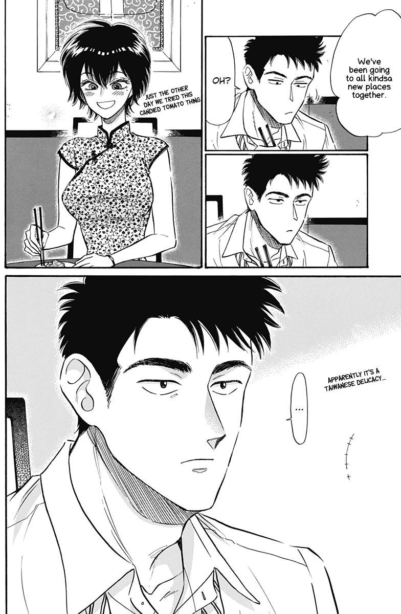 Kowloon Generic Romance Vol.2 Chapter 15 page 13 - Mangakakalots.com