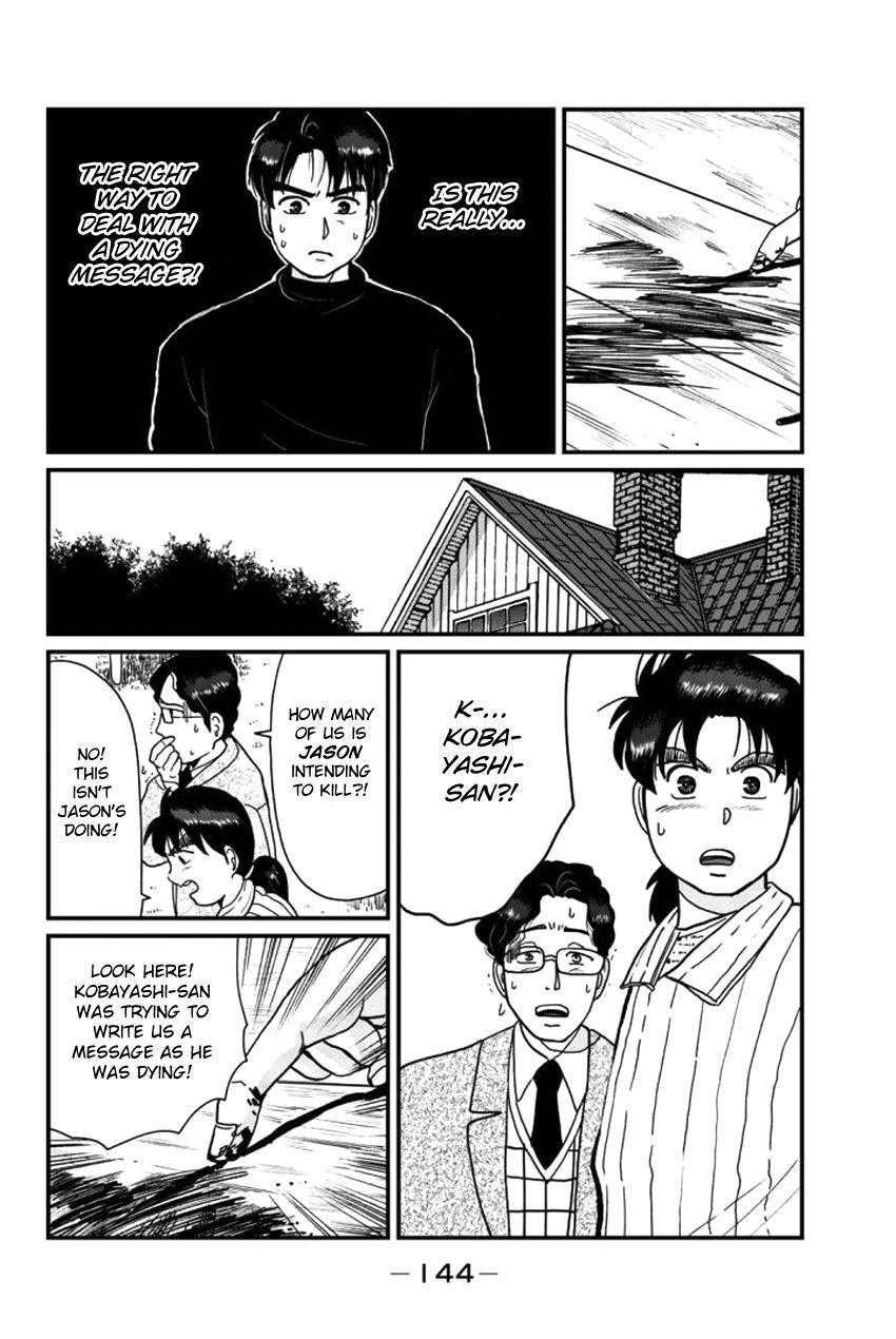 Kindaichi Shounen No Jikenbo Gaiden: Hannin-Tachi No Jikenbo Vol.2 Chapter 25: Hiren Lake Murder Case (4) page 8 - Mangakakalots.com