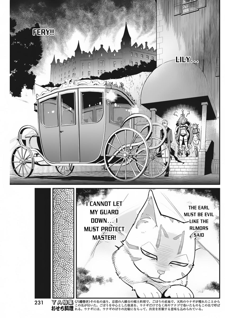 I Am Behemoth Of The S Rank Monster But I Am Mistaken As A Cat And I Live As A Pet Of Elf Girl Chapter 33 page 10 - Mangakakalots.com