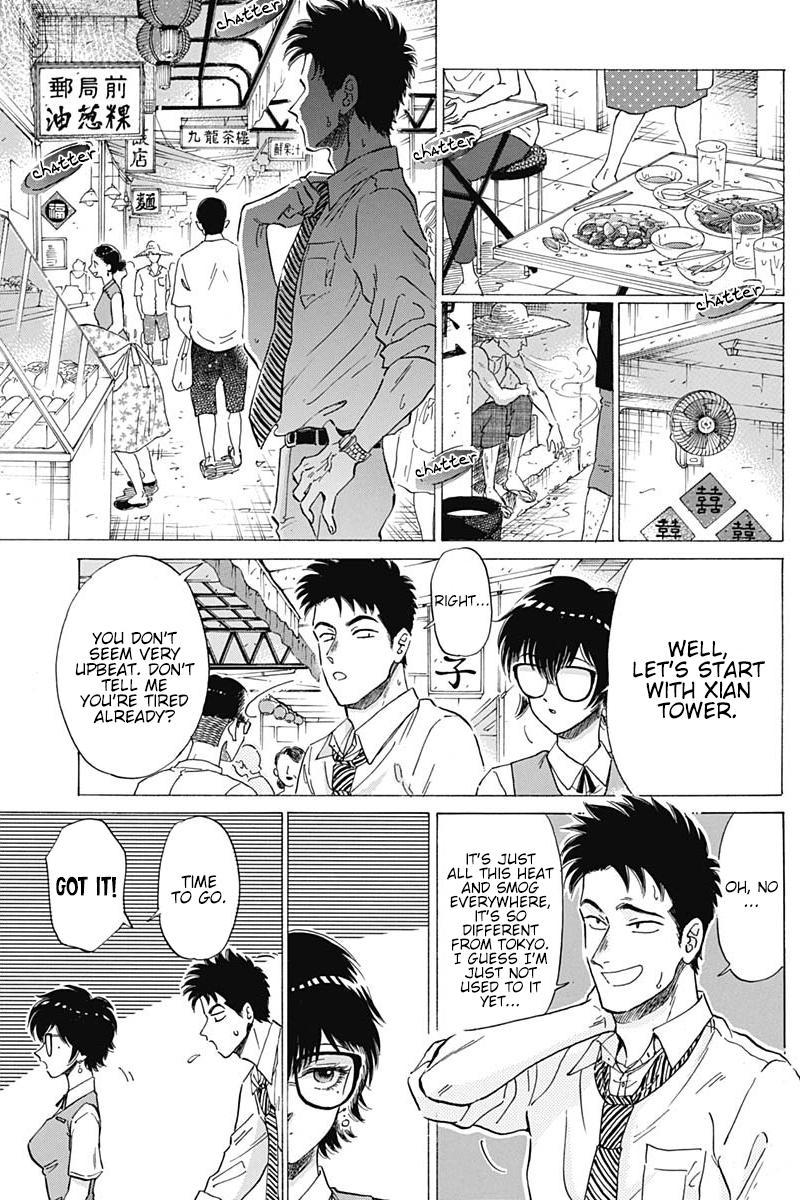 Kowloon Generic Romance Vol.2 Chapter 9 page 9 - Mangakakalots.com
